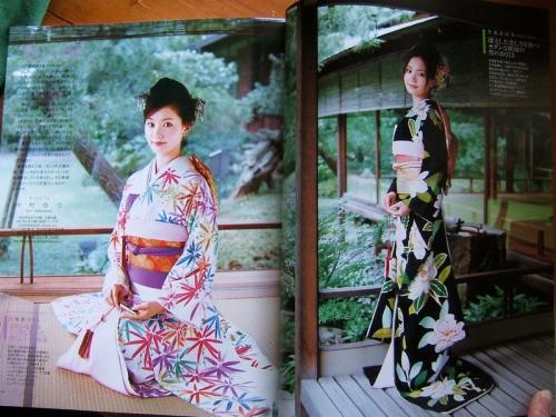 Wedding Kimono 2