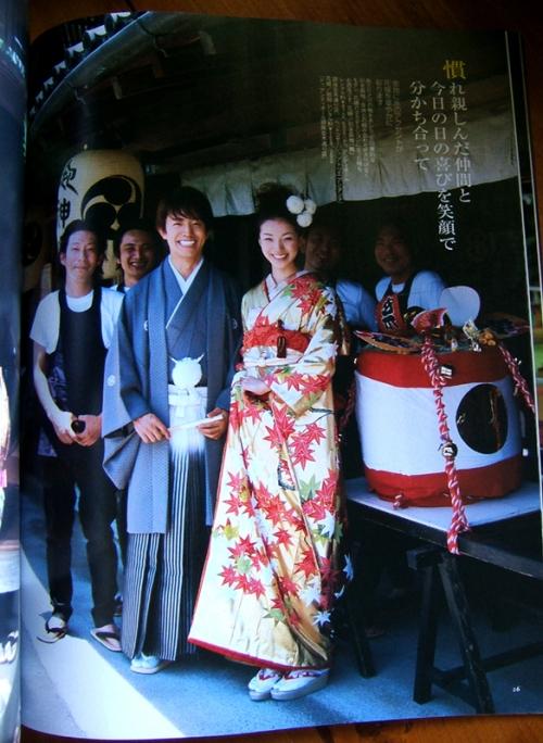 Wedding Kimono 3