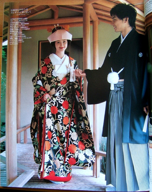 Wedding Kimono 4