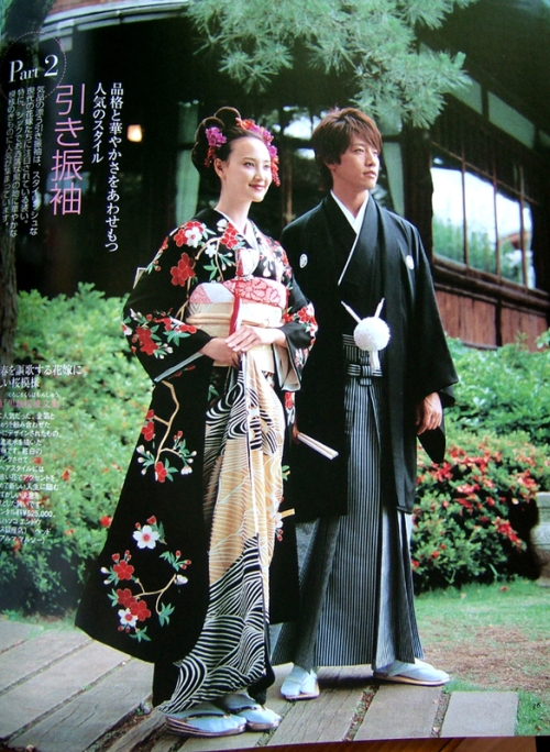 Wedding Kimono 5