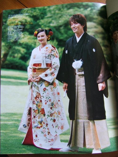 Wedding Kimono 7