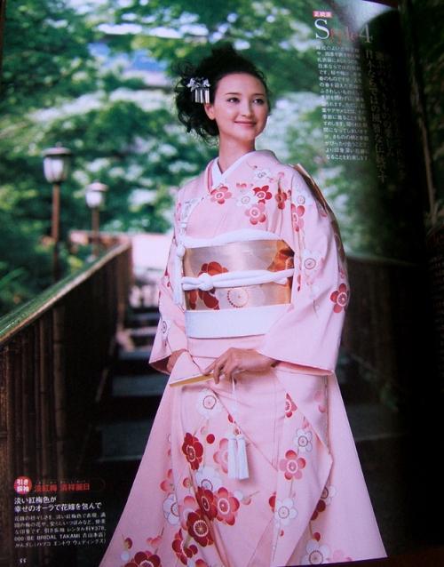 Wedding Kimono 8