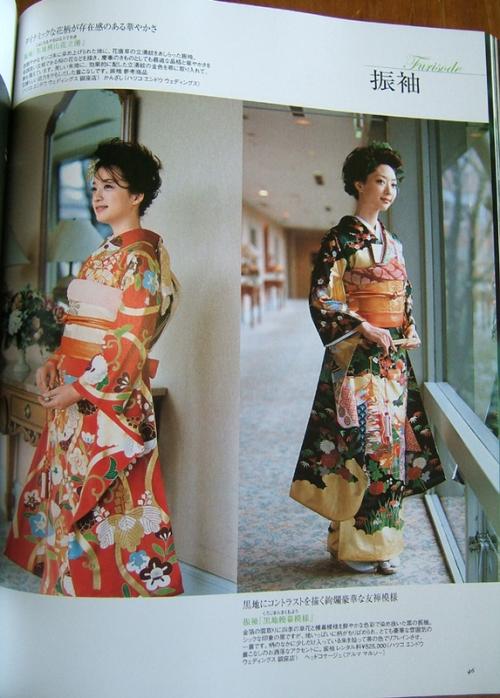 Wedding Kimono 19