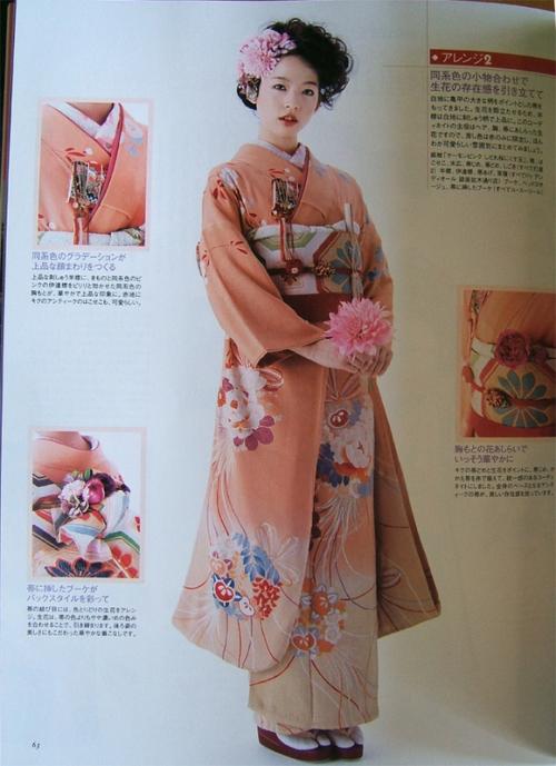 Wedding Kimono 20
