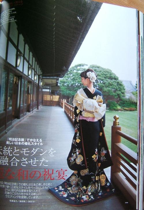 Wedding Kimono 21