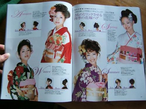 Wedding Kimono 22
