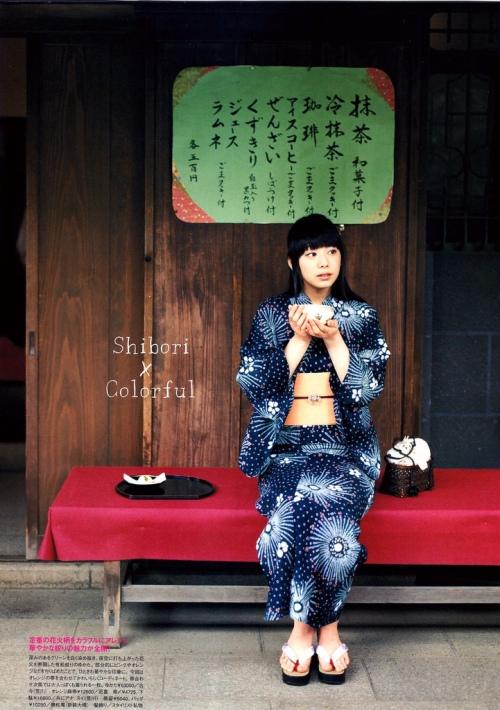 Kimono & Yukata 17 by G2slp