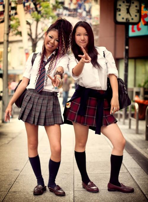 Japanese Street Style United Fash Nation
