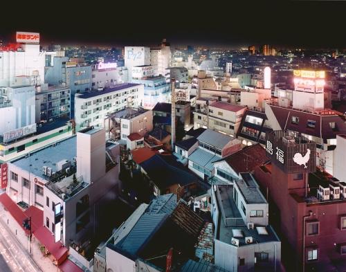 """""""Minami Koiwa""""  by Shintaro Sato"""